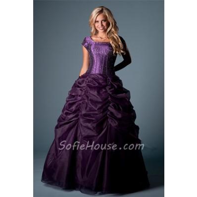 Ball Gown Cap Sleeve Dark Purple Organza Corset Prom Dress Pick Up Skirt