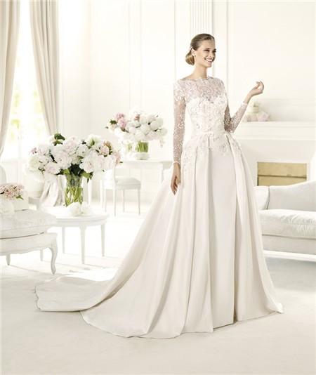 A Line Scalloped Neckline Open Back Long Sleeve Lace Satin Wedding Dress,Wedding Reception Simple Nikkah Dresses For Bride