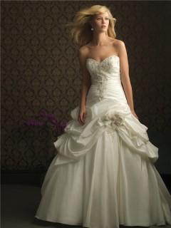 Ball Gown Sweetheart Ivory Taffeta Beaded Sequins Wedding Dress With Train