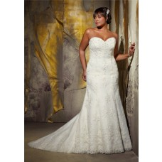 Modest Mermaid Sweetheart Lace Beaded Plus Size Wedding Dress With Jacket Buttons