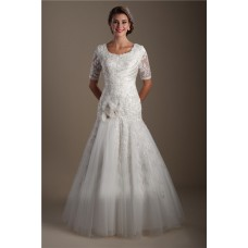 Modest Trumpet Mermaid Scoop Neck Short Sleeve Lace Beaded Corset Wedding Dress