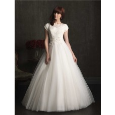 Romantic Ball Gown Cap Sleeve Lace Tulle Modest Wedding Dress With Buttons