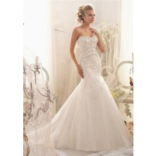 Fit And Flare Mermaid Sweetheart Tulle Lace Beaded Wedding Dress With Pearls Crystal